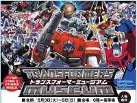 Transformers News: Japanese Event: Transformers Museum With Black Animated Optimus Prime