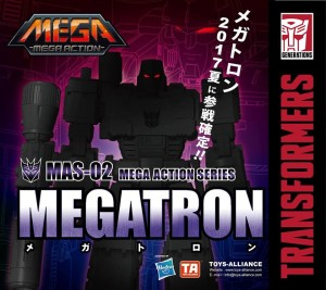 Transformers News: Toys Alliance MAS-02 Megatron Teaser