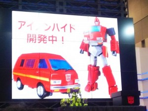 Tokyo Toy Show 2015 - MP Ironhide Unveiled