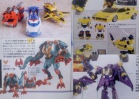 Transformers News: New Scans: Takara Tomy Transformers Go!, Generations, and More