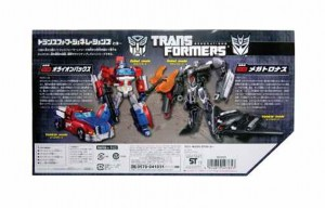 Transformers News: New Official Images: Takara Tomy Transformers Go! G22 Hunter Acree & Generations TG-25 Orion Pax vs. Megatronus