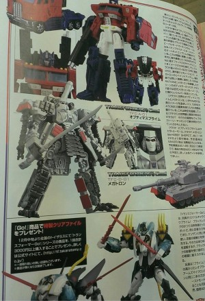 Transformers News: Transformers Cloud TFC-A-01 Optimus Prime,TFC-D-01 Megatron and Transformers Go! Black Leo Prime Image