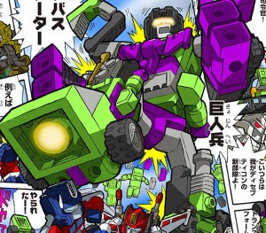 Transformers News: Episode 6 of the Takara Tomy Kre-O Web Comic