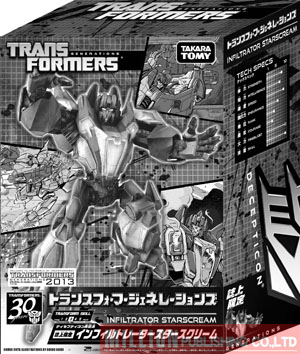 Transformers News: Million Publishing Exclusive Infiltrator Starscream Box Image