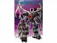 Transformers News: BBTS News: Hot Toys, Dark Energon, Enterbay T-800, Transformers, NECA Predator, Imports & More!