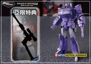 Transformers News: Transformers Asia Masterpiece Shockwave to Include Megatron Gun Accessory