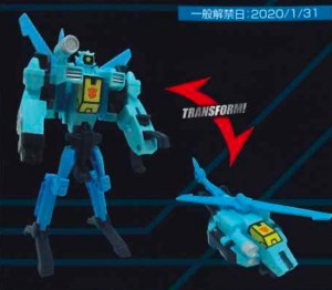 New Whirl, Hot Rod, Repugnus and Bludgeon Toys Coming to the Cyberverse Line