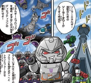 Transformers News: Takara Tomy Kre-O Web Comic Episode 12