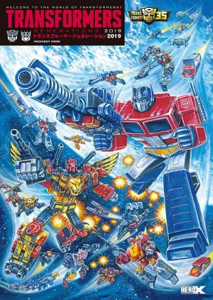 Transformers News: Transformers Generations 2019 Cover Revealed, Pre-Orders Live