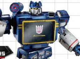 Transformers News: RobotKingdom.com Newsletter August 19 SDCC 2016 Exclusive Transformers Items, MP Soundwave and More