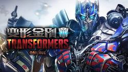 Transformers News: Transformers: Online MMO First Person Shooter 3rd Beta Gameplay Videos