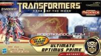 Transformers News: ROBOTKINGDOM .COM Newsletter #1166