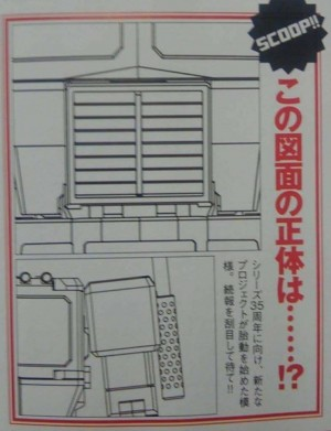 Possible New Version Takara Tomy Transformers Masterpiece Optimus Prime in 2019