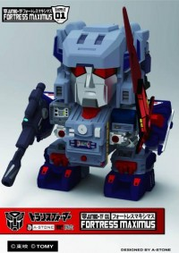 Transformers News: Super Deformed Fortress Maximus Available at Summer Wonderfest 2013