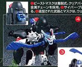More Images of Transformers Masterpiece MP-38 Beast Wars Convoy (Supreme Commander Version)