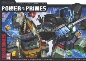 Transformers News: Wave 2 and 3 of Transformers Power of the Primes Listed in Toys'R'Us Database
