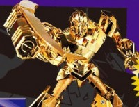 Lucky Draw Gold Transformers Animated Megatron Announced!
