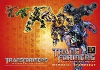 Transformers News: Japan Transformers ROTF Memorial Stamp Set