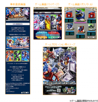 """Transformers for GREE: new Transfromers social """"world"""" content"""