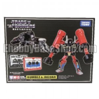 Transformers News: Ehobbybase​shop 2013 Newsletter #03