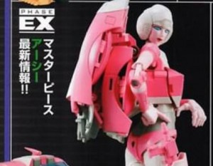 Figure King Magazine #267 Scans featuring Super Megatron, MP Arcee and More