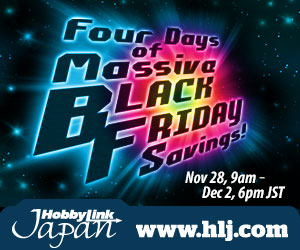 Transformers News: Hobby Link Japan Sponsor News: Four Days of Black Friday Savings!