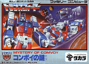 Takara Tomy's Transformers Q Toyline Bringing Mystery Of Convoy Video Game To Mobile Devices