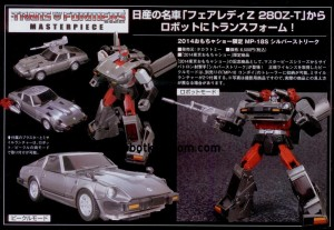Transformers News: Takara Tomy Masterpiece Tokyo Toy Show Exclusive MP-18S Silverstreak, MP Sunstorm - Images and Pre-Orders