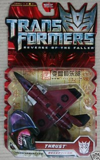 Transformers News: Revenge of the Fallen Deluxe Thrust Bio and Robot Mode Images