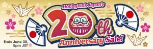 HobbyLinkJapan 20th Anniversary Sale Ends June 30th (5pm JST / 4am EST))