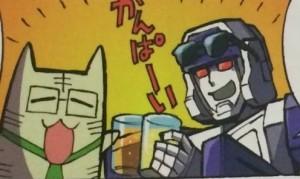 Transformers News: Pack In Comics for Takara Legends LG56 Perceptor and LG57 Octane