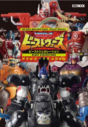 Transformers Beast Wars Beast Generations Mook Review