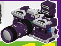 Robotkingdom Update: Perfect Effect PE-11 SFX SCOUTING FORCE X Camera Set pre-order