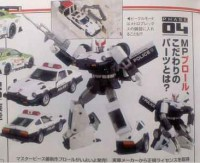 Transformers News: New Hobby Magazine Scans: Takara Tomy Generations, Go!, Masterpiece, and More