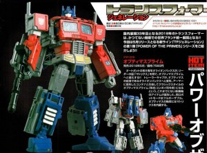 Takara Tomy Transformers Power of The Primes in Figure King 239
