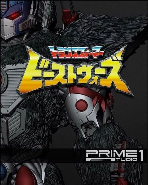 Transformers News: Prime 1 Studio Beast Wars Optimus Primal Teaser