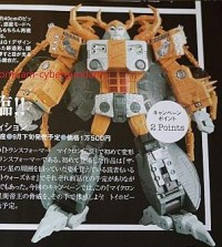 New Images of Takara 2010 Campaign Unicron