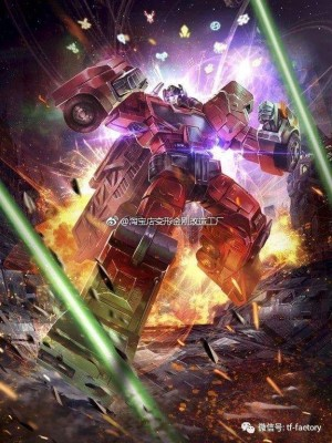Transformers Power of the Primes Inferno Artwork Revealed