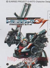 Transformers News: Takara Tomy Super GT Megatron