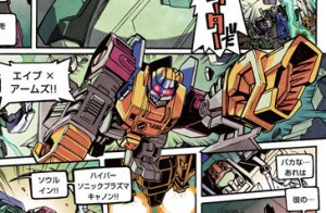 Comic Page Revealed from e-Hobby Exclusive Convobat (Combobat)