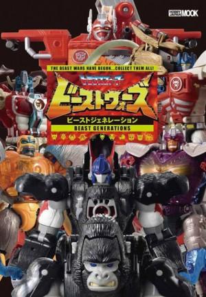 HobbyLink Japan Sponsor News - New Studio & Kingdom Series Preorders!