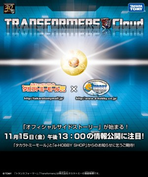 Transformers News: eHobby & TakaraTomy Mall Present: Transformers Cloud