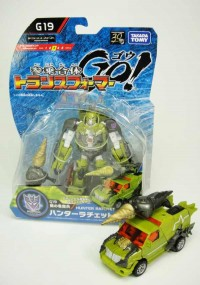 Transformers News: New Image of Takara Tomy Transformers Go! G19 Hunter Ratchet
