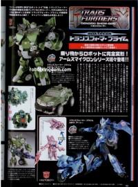 Transformers News: Dengeki Hobby Magazine Scans