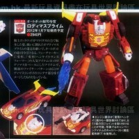 Transformers News: Figure King No. 167 Scans: UN-23 Rodimus Prime Features Remold