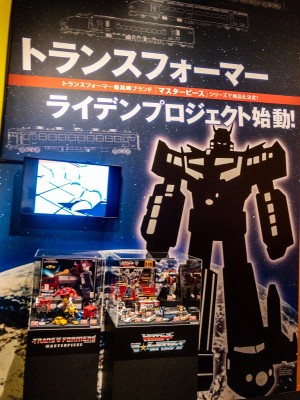 Transformers News: Possible Masterpiece Raiden Coming