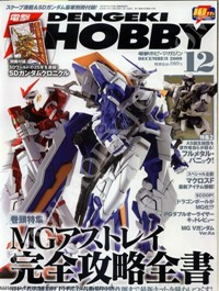 Transformers News: Dengeki Hobby December 09 Scanned Images - Takara TF Toys