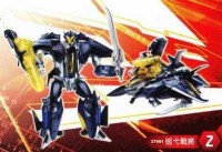 Transformers Prime Voyager Dreadwing Image