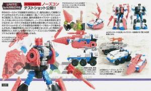 Takara Transformers Unite Warriors Rook / Nosecone Retool Comparisons
