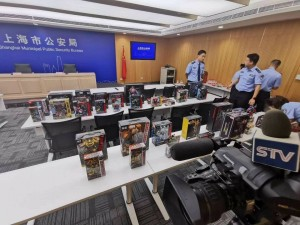 Shanghai Police Crack Down on Transformers KOs, Raiding Factory and Arresting People